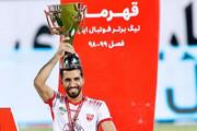 شادی جالب وحید امیری با جام قهرمانی/عکس