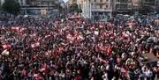 مردم لبنان مقابل پارلمان تظاهرات کردند