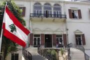 ببینید | موج جدید خشونت در لبنان / حمله معترضان به ساختمان وزارت خارجه و غارت بانکها!