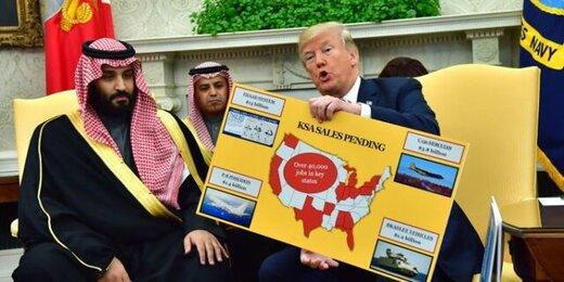 اقدام سناتورها علیه فروش پهپاد به عربستان