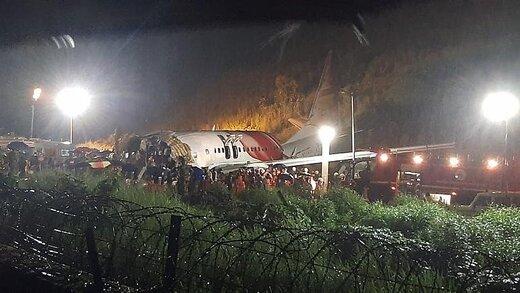 هواپیمای مسافربری هند روی باند دو تکه شد