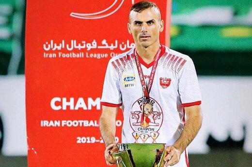 تصویری خاص از پرافتخارترین بازیکن لیگ برتر