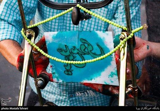 جشن عید غدیر در شهر