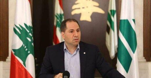 نمایندگان حزب الکتائب لبنان استعفا کردند
