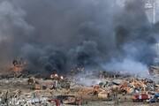 چند سوری در انفجار بیروت کشته شدند؟