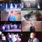 به همت کانون فرهنگی و مردمی جواد الائمه علیه السلام جشن عید سعید غدیر و اعطای ۱۴ جهیزیه به زوج های جوان انجام شد