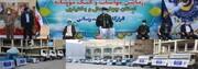 برگزاری مرحله دوم رزمایش مواسات و کمک مومنانه در استان چهارمحال و بختیاری