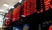 سنگینترین صفهای خرید و فروش ۱۹ مرداد ماه در بازار سهام