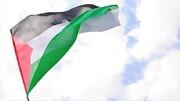 شکایت فلسطینی ها از اسرائیل به دادگاه لاهه