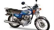 قیمت انواع موتورسیکلت در ۱۹ مرداد
