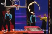ببینید | حیرت داوران «عصر جدید» از حرکات نمایشی گروهی با توپ بسکتبال