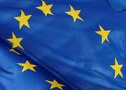 اتحادیه اروپا به صربستان به خاطر تصمیم جدیدش هشدار داد