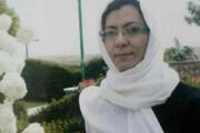 ببینید | آرزوهای زنده یاد زهرا شیرویه پرستار بخش کرونای بیمارستان بروجرد
