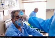 مردم به وزارت بهداشت در مقابله با کرونا چه نمرهای دادند؟