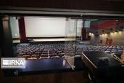 سینماها از اول شهریور، به مدت ۱۱ روز تعطیل خواهند شد