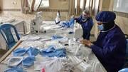 تولید روزانه ماسک در استان کرمان پاسخگوی نیمی از نیاز استان است؛ تولید ماسک در کرمان ۲ برابر میشود