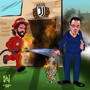 ببینید: پیرلو آتشنشان میشود!