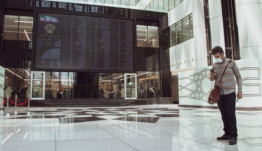 جزئیات تغییرات جدید در بورس / اعلام ساعت جدید معاملات