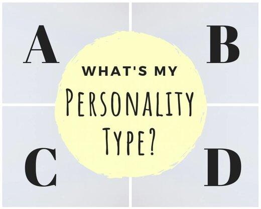 سلامت روان در افراد با تیپ شخصیتی متفاوت/ شما چه تیپ شخصیتیای دارید؟