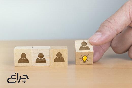با چالشهای ورود به بازار کار و شغلیابی چه باید کرد؟
