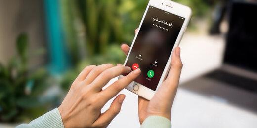 نحوه پنهانسازی شماره تلفن در اسنپ