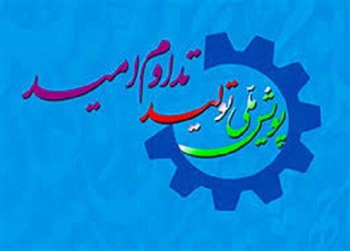 پنج  طرح ملی استان سمنان تا پایان سال۹۹ بهره برداری می شود
