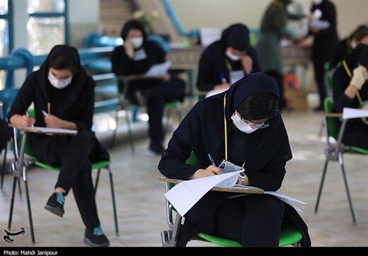 حضوری شدن امتحانات شهریور دانشآموزان پایه نهم و دوازدهم