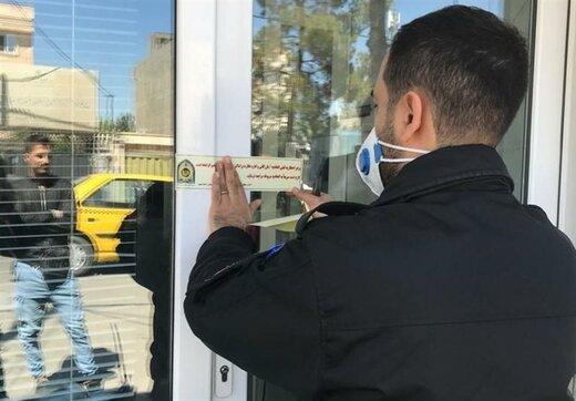 عدم رعایت پروتکلهای بهداشتی ۲۳۲ واحد صنفی کرمان را در هفته گذشته به تعطیلی کشاند