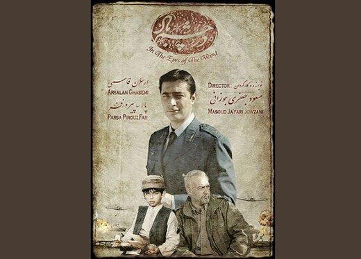 عکسی زیرخاکی که گلاره عباسی از ماهچهره خلیلی منتشر کرد