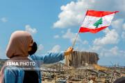 تصاویر | بیروت، پس از انفجار !