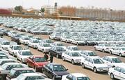 خودروهای دپو شده مناطق آزاد ترخیص شد