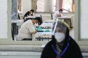 شرایط بهداشتی کنکور دکتری از دید داوطلبان