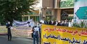 تجمع اعتراضی معلمانی که سالی یک بار حقوق میگیرند