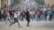 تدابیر امنیتی اطراف پارلمان لبنان افزایش یافت/ استعفای یک نماینده دیگر