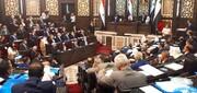 مجلس جدید سوریه آغاز به کار کرد