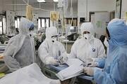 آخرین آمار جهانی کرونا؛ شمار مبتلایان به ۲۰ میلیون و نیم نزدیک شد