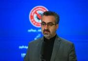 واکنش  رئیس مرکز اطلاعرسانی وزارت بهداشت به خبر حذف غربالگری دوران بارداری