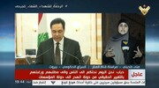 آخرین تحولات در لبنان/ میشل عون استعفای دیاب را پذیرفت