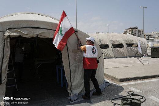 نشاط مكثف للمستشفى الميداني للهلال الاحمر الايراني في بيروت