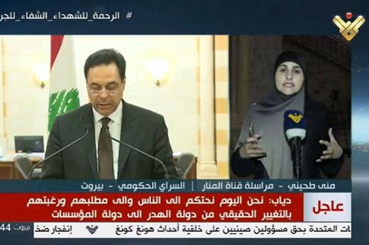استعفای نخست وزیر لبنان در تلویزیون