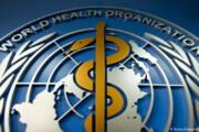 ببینید |  توصیههای سازمان بهداشت جهانی درباره کرونا به زبان فارسی