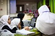 آخرین وضعیت پرداختی اضافهکاری پرستاران آذربایجانغربی
