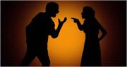 شکاک بودن زندگی مشترک را مسموم میکند