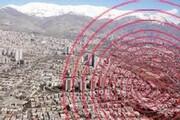 زلزله ۴.۳ ریشتری فراشبند فارس را لرزاند