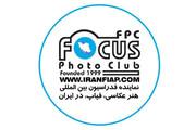 جوایز جشنواره منهتن نیویورک به عکاسان ایرانی رسید