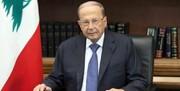 رئیس جمهور لبنان وعده افشاگری داد