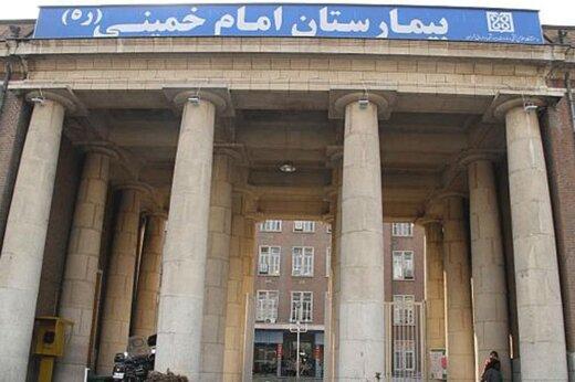 ببینید   ماجرای جان باختن نوجوان ۱۴ساله در پارک لاله تهران