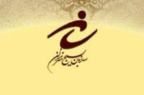 بستههای معیشتی بین هنرمندان آسیبدیده از کرونا درآذربایجان شرقی توزیع شد