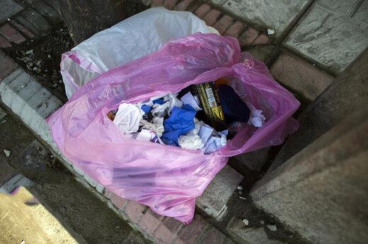 ببینید   زباله های کرونایی را جدی بگیریم