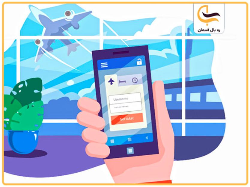 خرید آنلاین بلیط هواپیما داخلی
